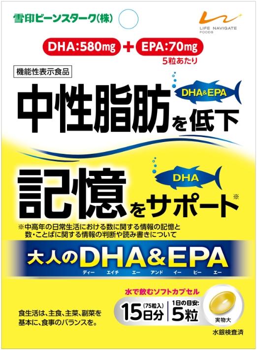 大人のDHA&EPA(ディーエイチエーアンドイーピーエー)