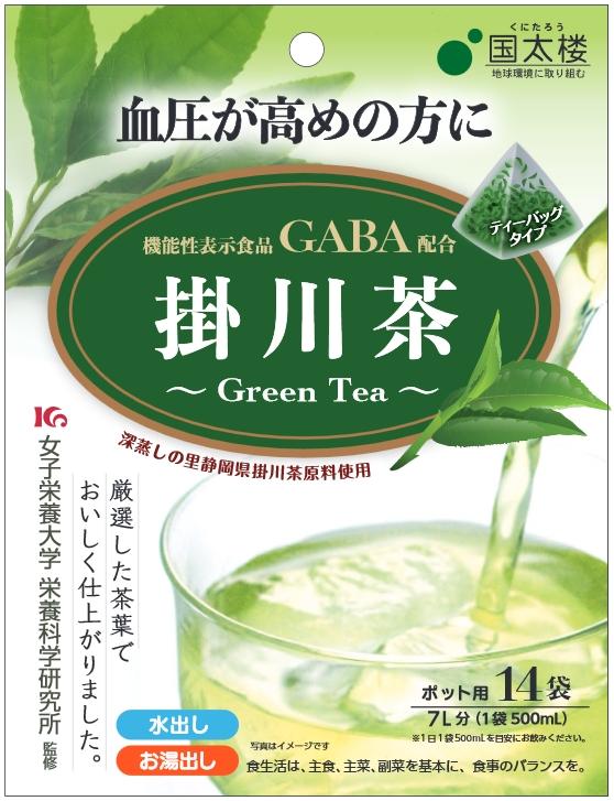 GABA(ギャバ)配合ポット用掛川茶