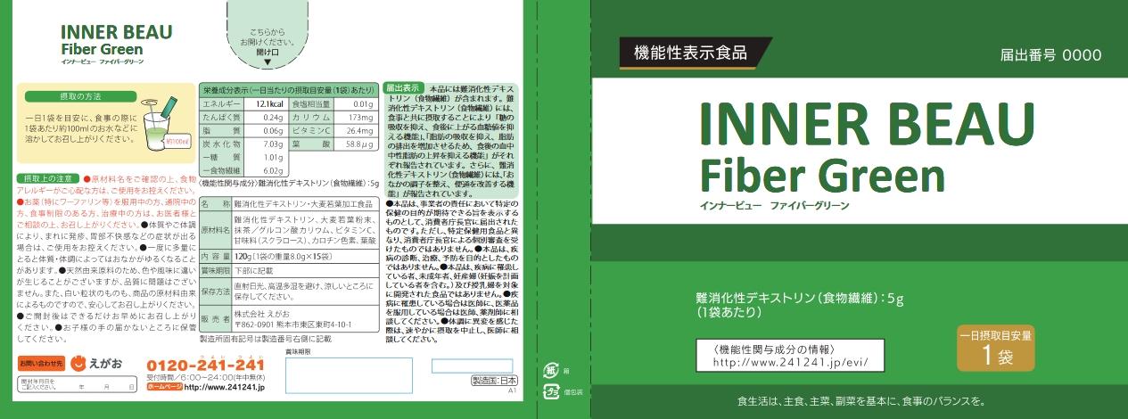 INNER BEAU Fiber Green(インナービュー ファイバーグリーン)