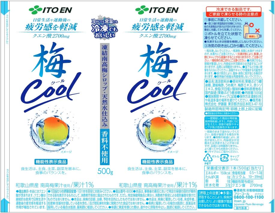 梅Cool(クール)