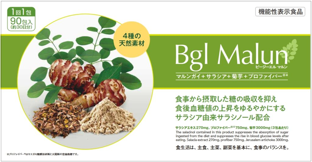 Bgl Malun(ビージーエル マルン)