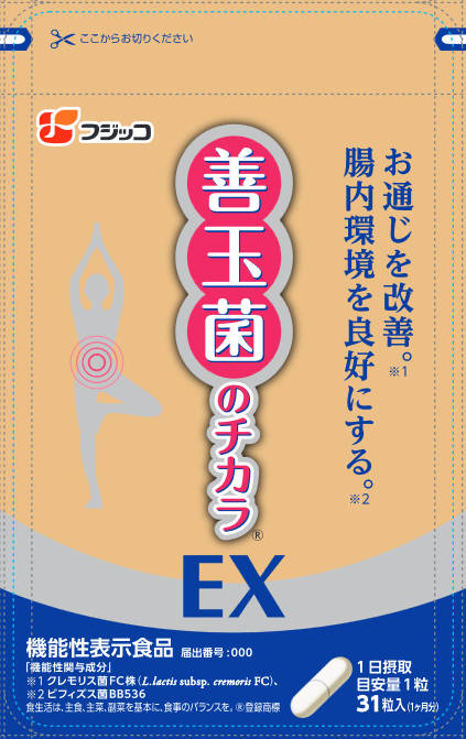善玉菌のチカラEX(イーエックス)