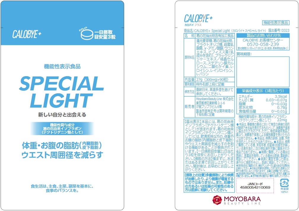 CALOBYE+ Special Light(カロバイ+ スペシャル ライト)