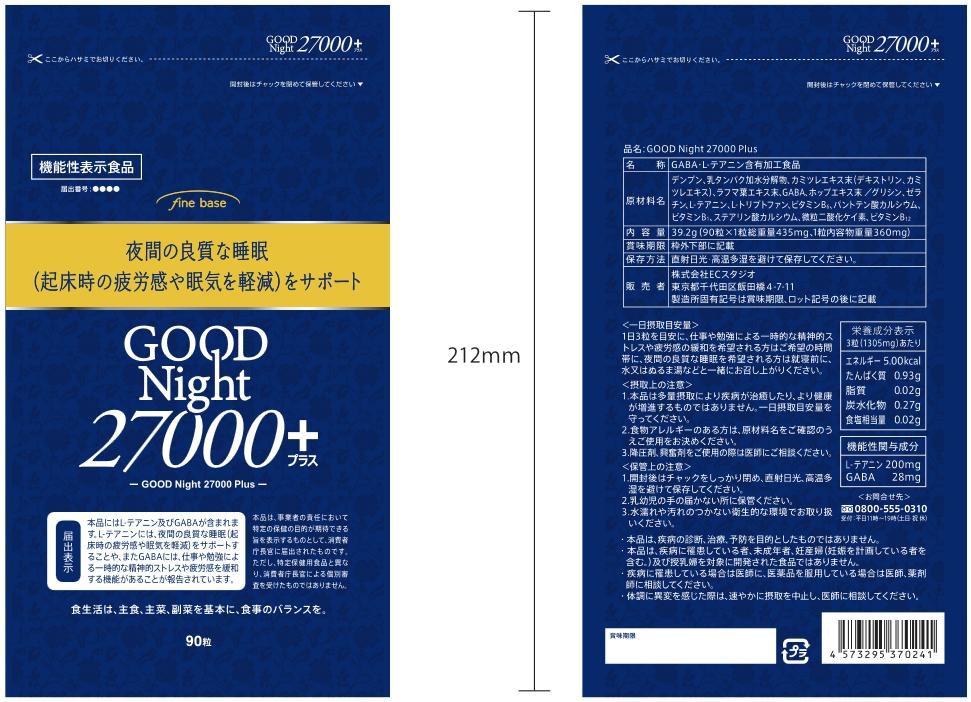 GOOD Night(グッドナイト) 27000 Plus(プラス)