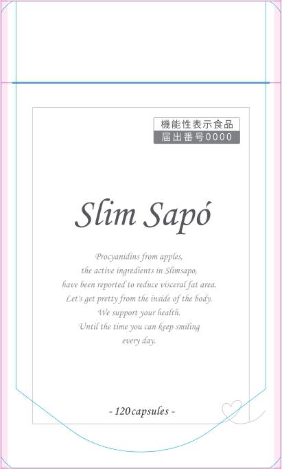 スリムサポ(SlimSapo)