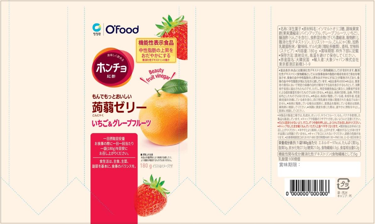 ホンチョ 蒟蒻ゼリー いちご&グレープフルーツ