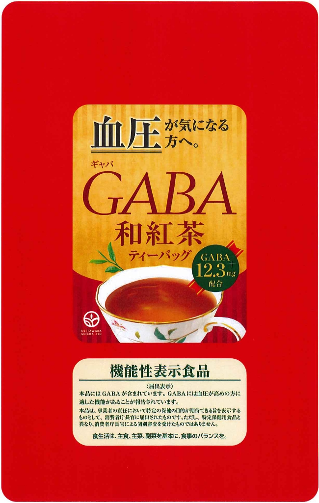GABA(ギャバ)和紅茶ティーバッグ