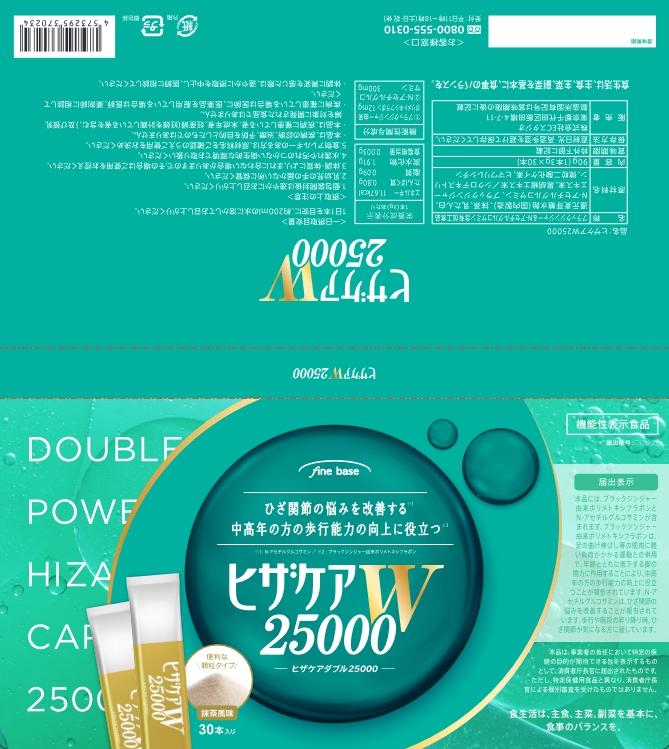 ヒザケアW25000