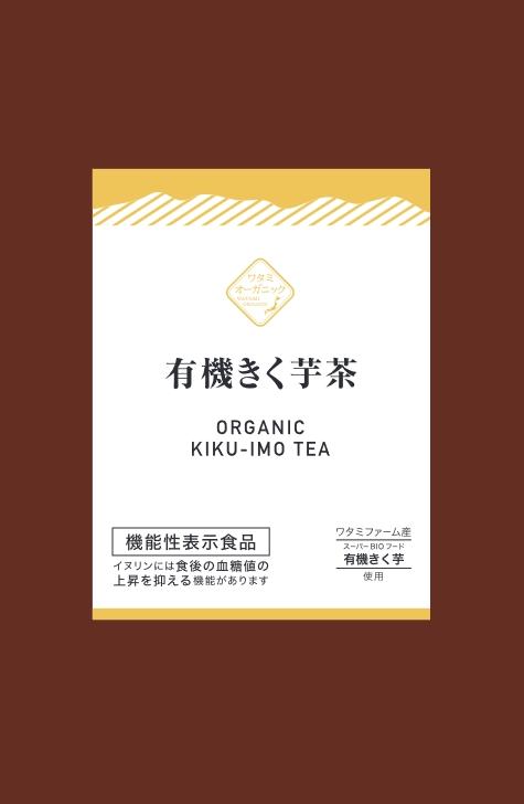ワタミオーガニック 有機きく芋茶