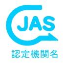 9.生産情報公表JASマーク