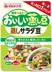 おいしい蒸し豆蒸しサラダ豆