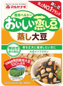 おいしい蒸し豆蒸し大豆